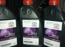 Toyota - 35 RON - Brake and Clutch Fluid DOT 5.1